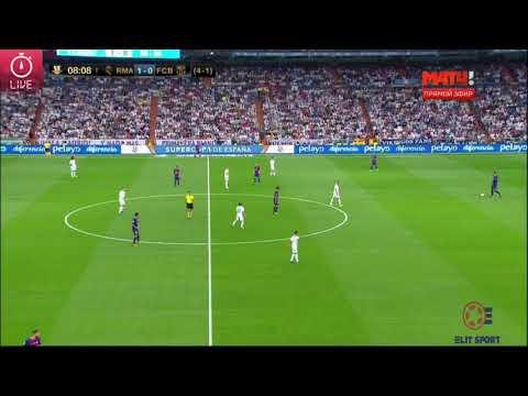 Реал Мадрид – Барселона, Прямая трансляция.\Real Madrid – Barcelona – LIVE 17.08.2017