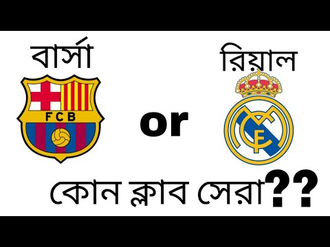 Barcelona vs Real Madrid Compare 2018
