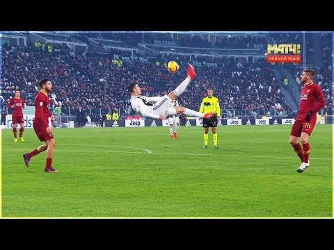 Crіѕtіanо Rоnаldо vs As Roma (22/12/2018) | 🔵 1080i