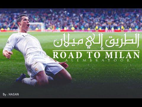 Real Madrid 2016 – ROAD TO MILAN – [A Por La Undecima] ● ريال مدريد | الطريق إلي ميلان