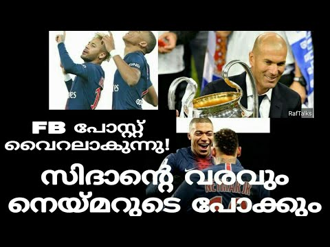Fans Reaction in Zidane's Return as Real Madrid Coach and Neymar's Transfer Rumours (Malayalam)