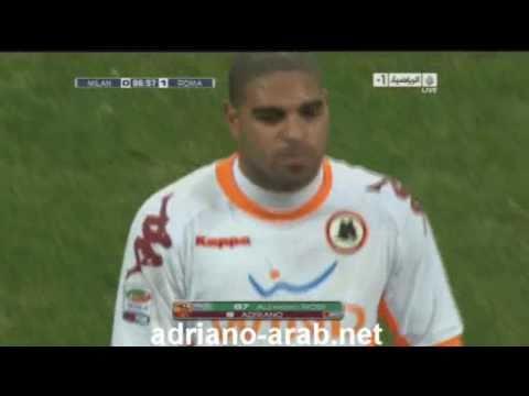 Adriano VS AC Milan 0-1 Roma 18/12/2010