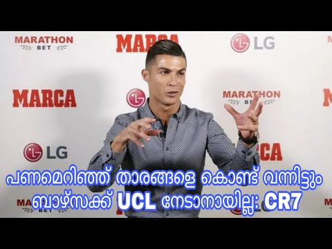 Cristiano Ronaldo Expressed Views on Barcelona, Real and Juventus in Marca Leyende (Malayalam)
