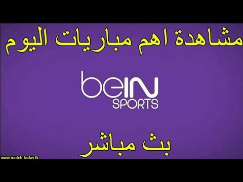 beinsport hd1 live Real Madrid vs Liverpool final 2018