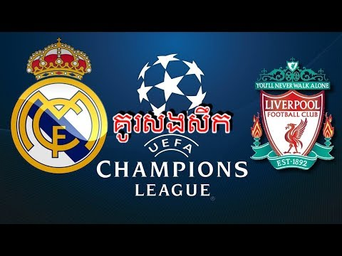 PES 2018 Real Madrid Vs Liverpool | UEFA Champion | #Pheak TKP