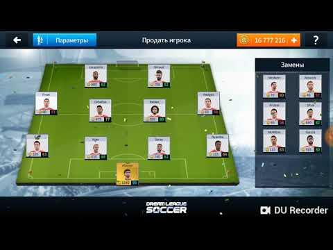 Карьера за Реал Мадрид в Дрим Лига Соккер 18