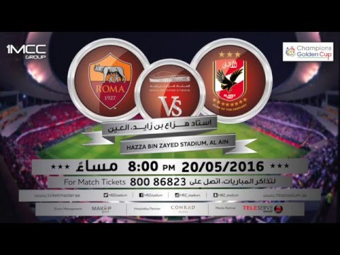 Egyptian Ahly SC vs Roma FC