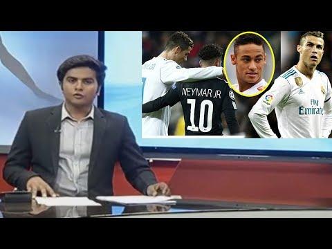 ৩০০ মিলিয়নের বিশাল অঙ্কের টাকাই রিয়ালে যাচ্ছেন নেইমার | Neymar | Real Madrid | Football News
