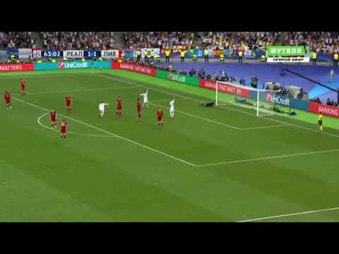 Bale Bicycle Kick Real Madrid vs Liverpool 2-1 (Champions League Final 2018)