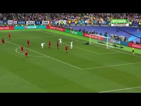 Bale Bicycle Kick Real Madrid vs Liverpool 2-1 (Champions League Final 2018)