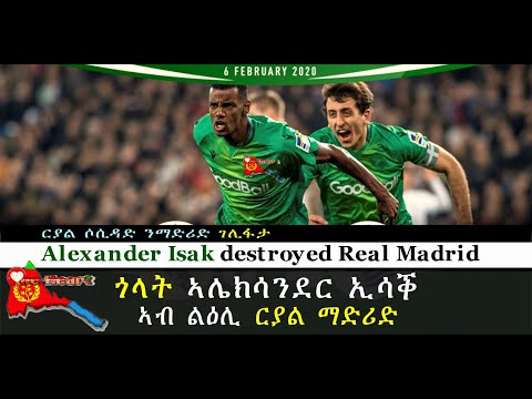 Eritrean Swede striker destroyed Real Madrid 02